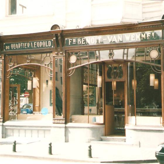 Miroiterie Leys and Fils - ancienne façade